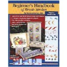 Beginners Handbook of Brushstrokes