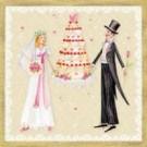 Gâteau de marriage