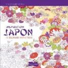 Inspiration Japon - 70 coloriages